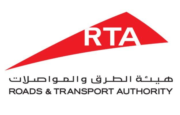Case Study: Dubai Police and RTA - Ruptela